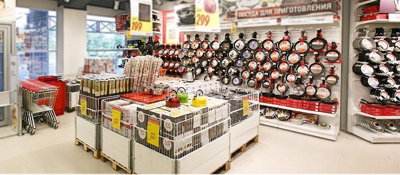 Торговое оборудование для магазинов хозяйственных товаров