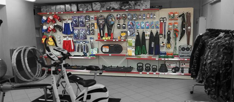 Торговое оборудование для магазинов спортивных товаров